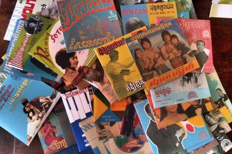 Cambodian Vintage Music Archive