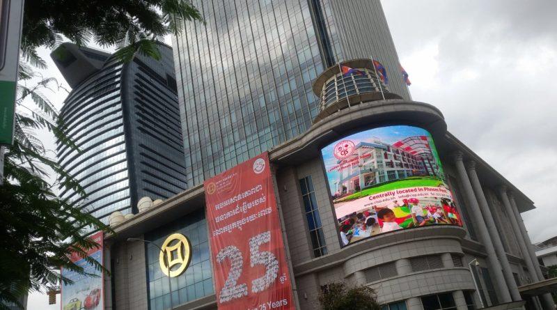 Bild einer digitalen Werbeanzeige in Asien