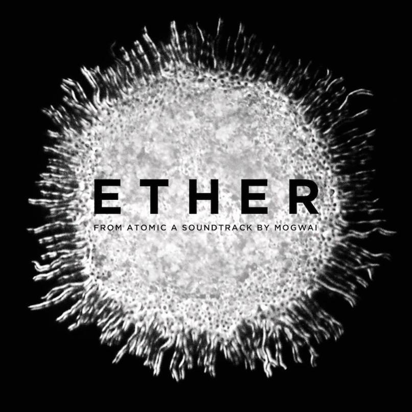Atomic Ether