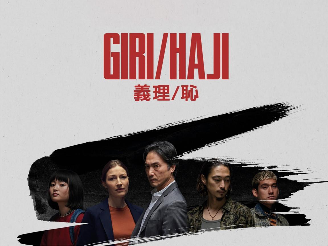 Ein Gesetzeshüter sucht nach seinem Bruder, als ein Krieg der Yakuza Tokio zu verschlingen bedroht. Der Bruder des Detectives ist ebenfalls ein Attentäter der Mafia und durch die Bedrohung scheint sich Vertrauen nur umso schwieriger zu finden.