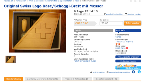 Swiss Holzbrett